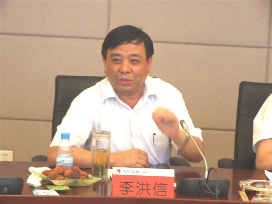太阳纸业董事长李洪信在公众开放日的讲话