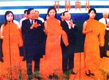 中国包协成功举办第九届中国国际加工包装及印刷科技展