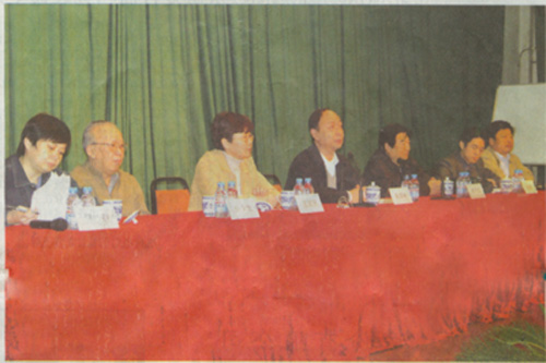 中国包装报年度通联宣传工作会议在京召开