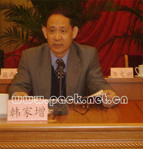 中国包装技术协会第五届理事会工作报告